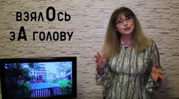 Новый влогер – учительница русского языка – покоряет интернет. Досталось Бадоевой и Кудрявцевой
