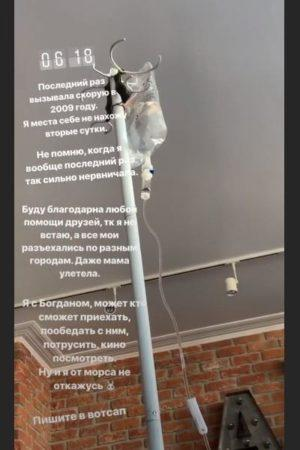 Алена Водонаева тяжело пережила новость о трагедии в Шереметьево