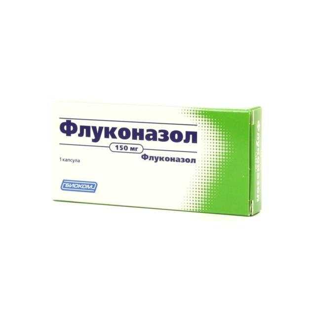 урл флуконазол при гв