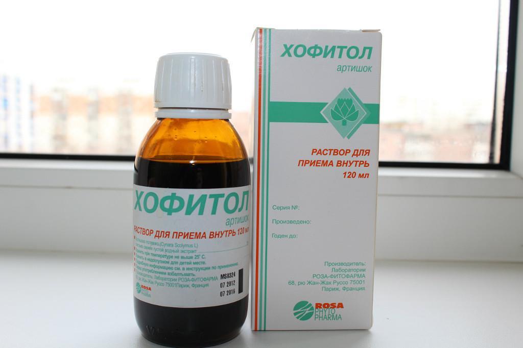 препарат хофитол