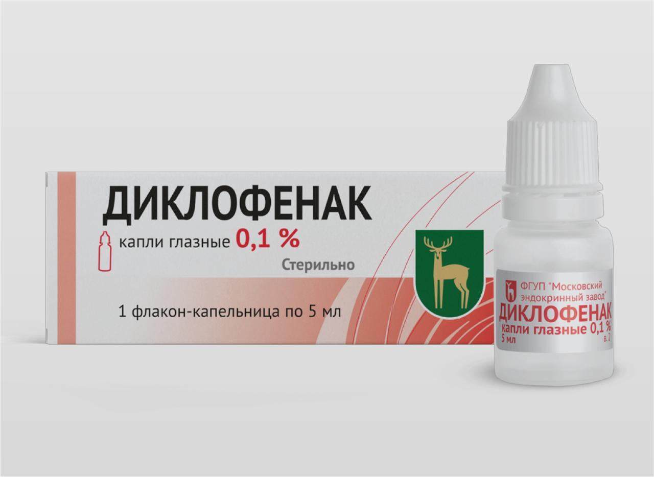 диклофенак при гв