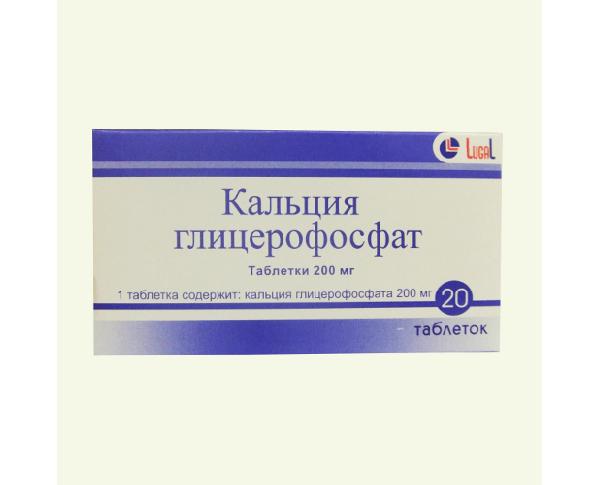 Глицерофосфат кальций