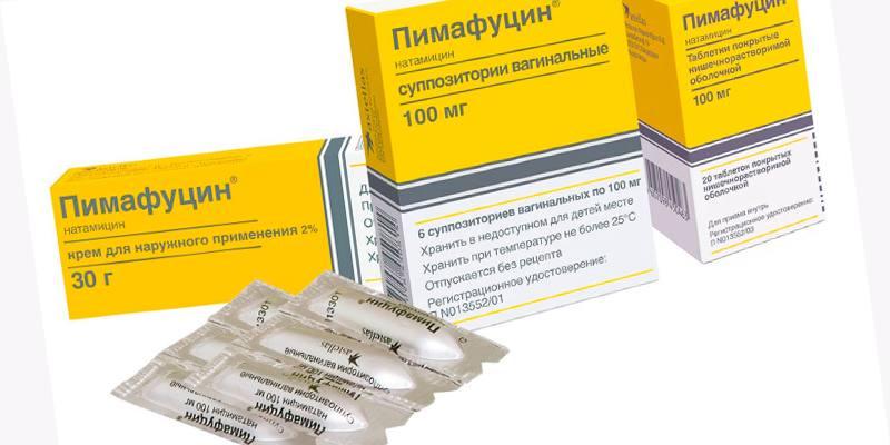 препарат при гв