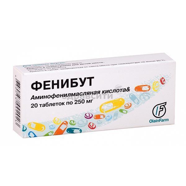 Фенибут препарат