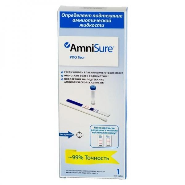 Amnisure ROM Test