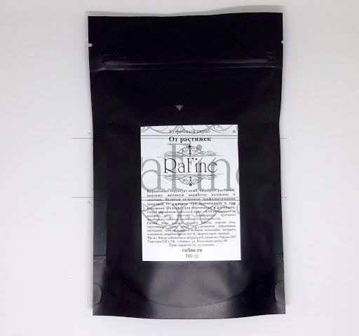 Кофейный скраб от растяжек Rafine